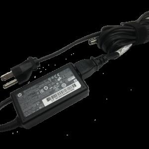 HP 45W Adapter - Standard Tip