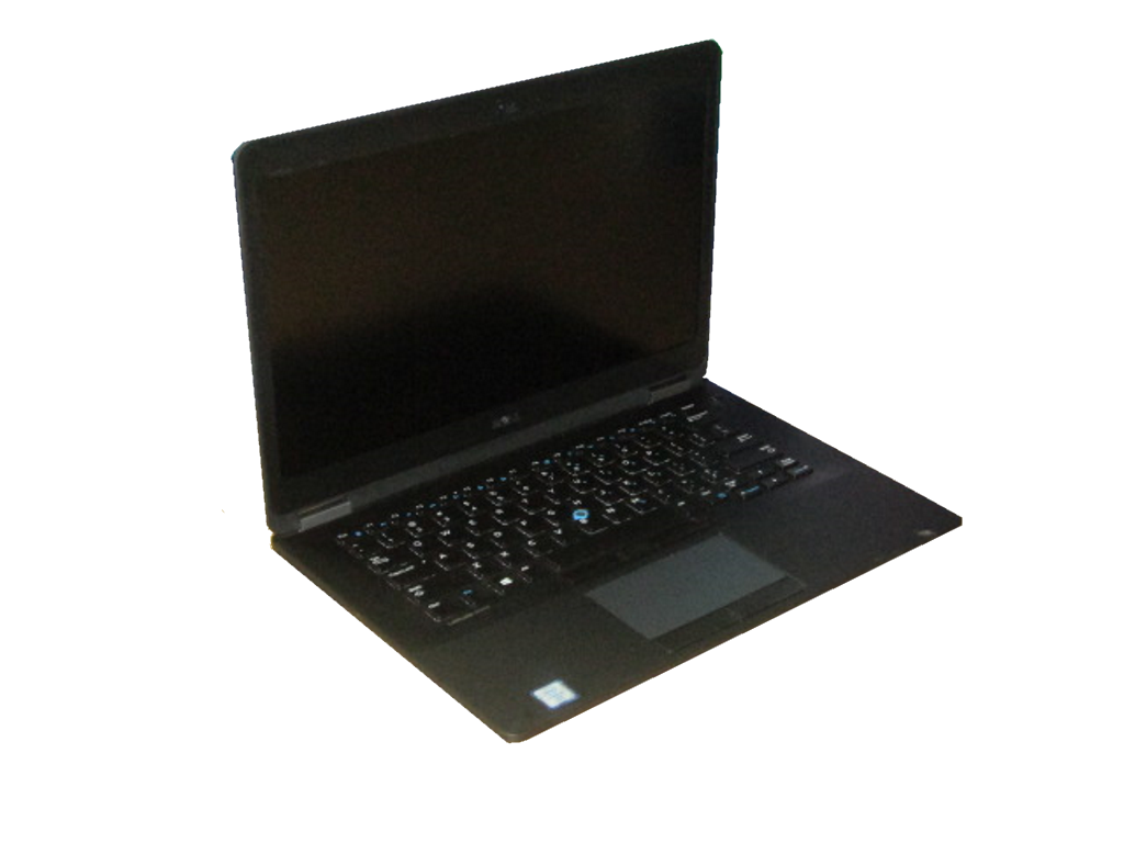 Dell Latitude E7470 Open